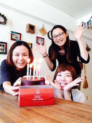 Happy Happy Happy Birth Day ♪