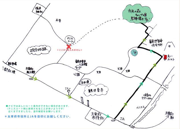 地図掲載 春の森のかくれんぼ4